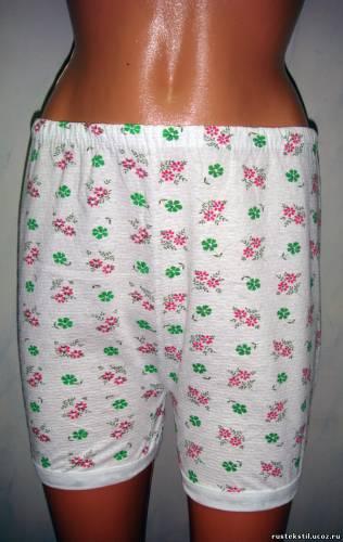 Панталоны женские с тонким начесом